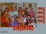 25. Geburtstag Einladungskarten