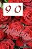 gratis Einladungskarten zum 90 Geburtstag